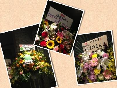 20131024_6.jpg