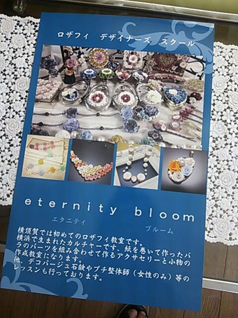 fc2blog_20120802161715938.jpg