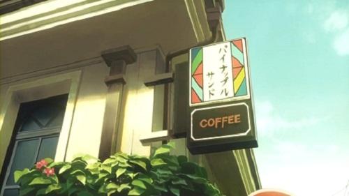氷菓 第02話「名誉ある古典部の活動」.mp4_001344042