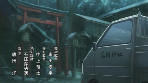 氷菓 第18話「連峰は晴れているか」.mp4_000111878