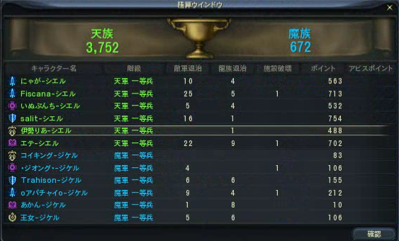 10-26result.png