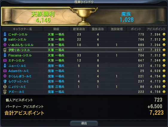 10-29result.png