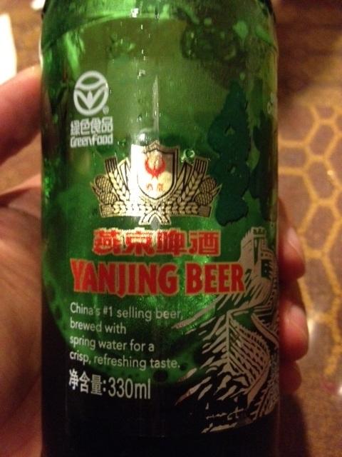 2012-05-21 yanjing