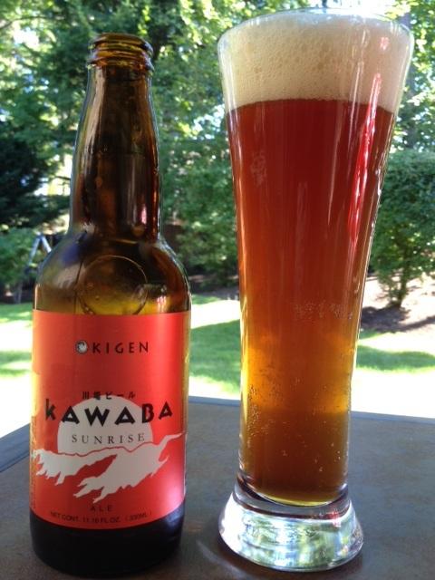 2012-08-30 Kawaba