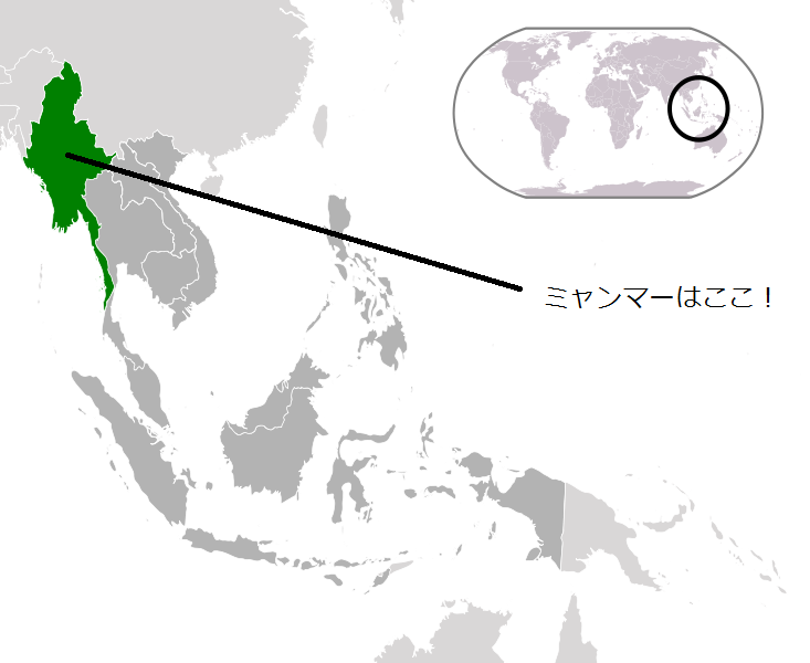 733px-Location_Burma_(Myanmar)_ASEAN_svg.png