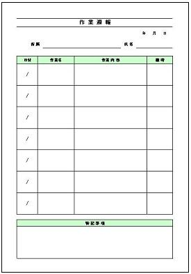 カレンダー 2014 カレンダー a4 : 作業週報テンプレート ...