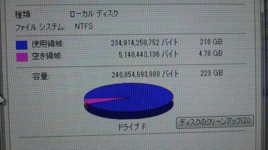 SSD240G