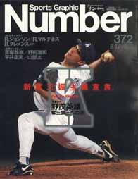 nomo-numbers2.jpg