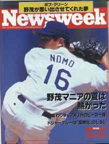 nomo-nw-hozon_2013081215174124f.jpg
