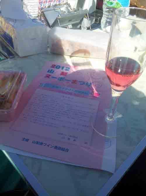 山梨ワイン祭り3