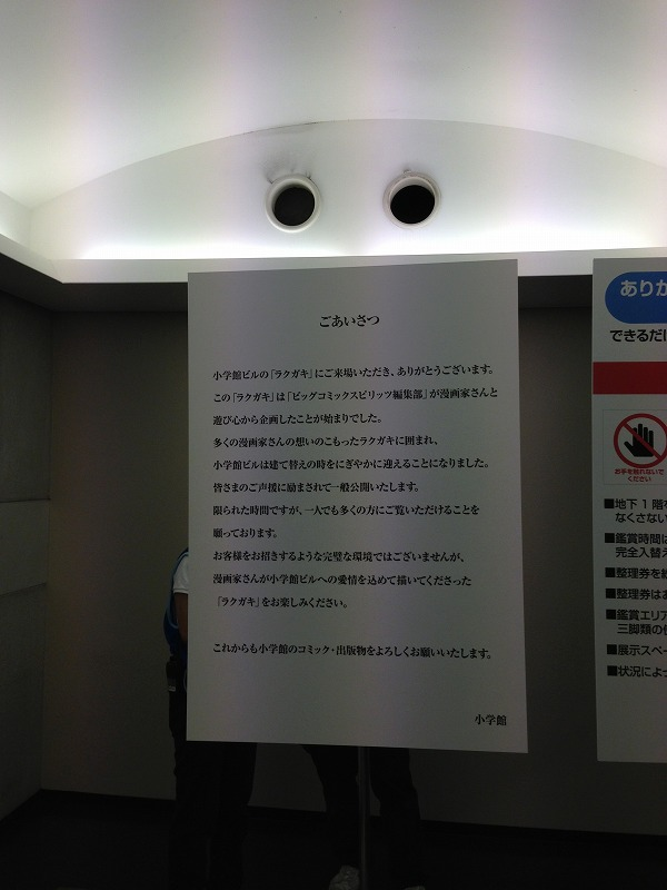 1Firiguchi.jpg