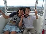 20120816よみうりランド (18)