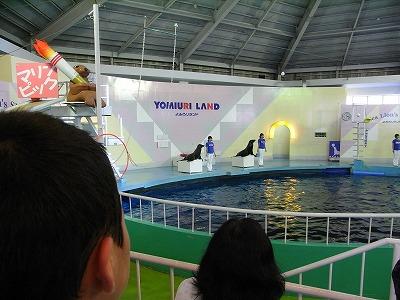 20120816よみうりランド (8)