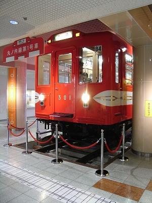 20120826地下鉄博物館 (13)