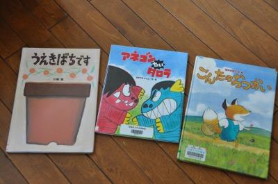 yomikikase_20121130093848.jpg