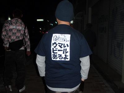 PA167270.jpg