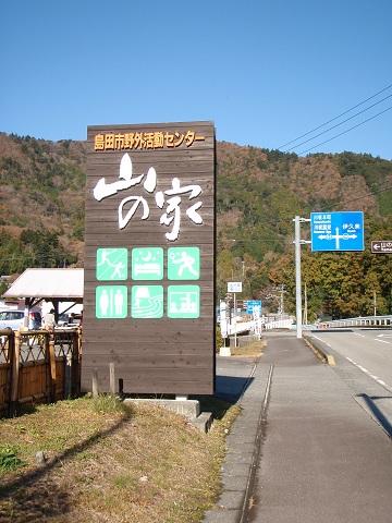 PC168545.jpg