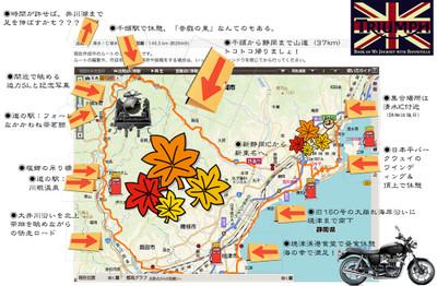 map20121111final_2.jpg