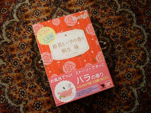 010_convert_20120608175039.jpg