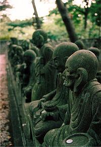 200px-Statues_of_Rakan_in_Kawagoe.jpg