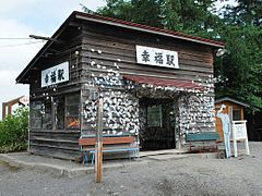 240px-Koufuku_station_03.jpg