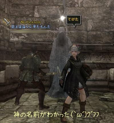 wo_20120425_4.jpg