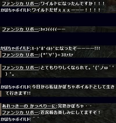 wo_20120426_2.jpg