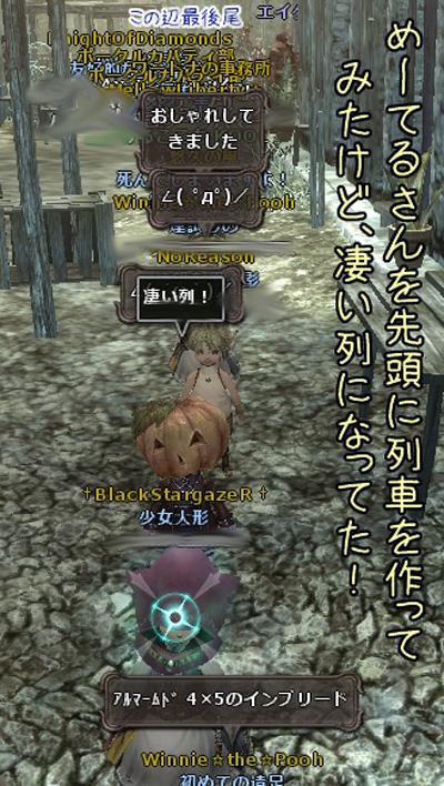 wo_20120430_3.jpg