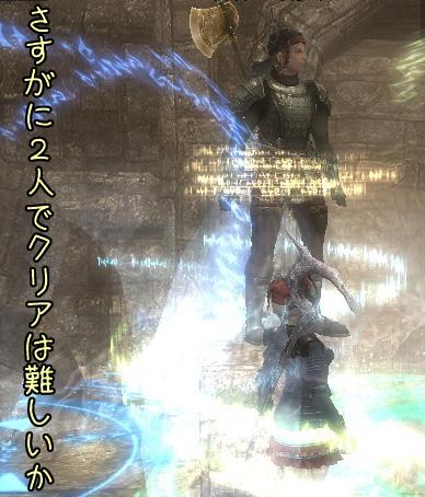 wo_20120506_1.jpg