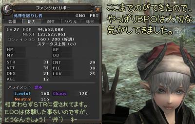 wo_20120506_5.jpg