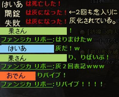 wo_20120507_2.jpg