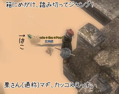 wo_20120507_3.jpg