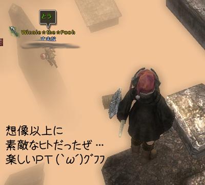 wo_20120507_5.jpg