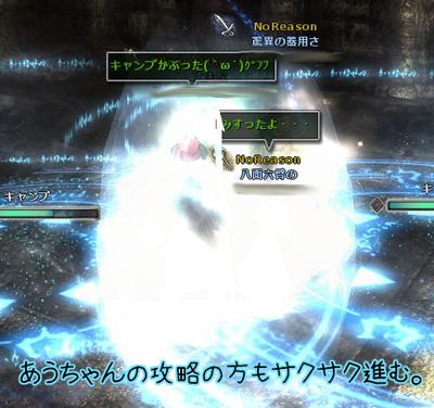 wo_20120507_6.jpg
