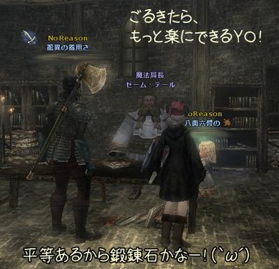 wo_20120507_8.jpg