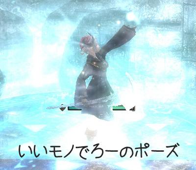 wo_20120511_1.jpg
