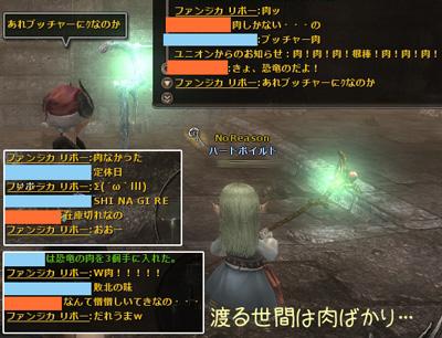 wo_20120514_3.jpg