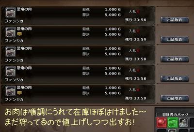wo_20120515_1.jpg