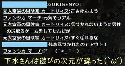 wo_20120515_5.jpg