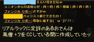 wo_20120515_7.jpg