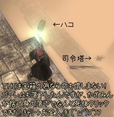 wo_20120525_2.jpg