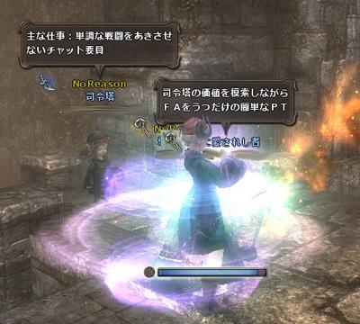 wo_20120527_3.jpg
