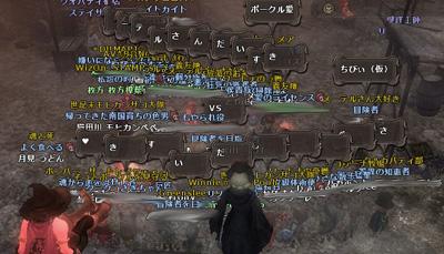 wo_20120528_2.jpg