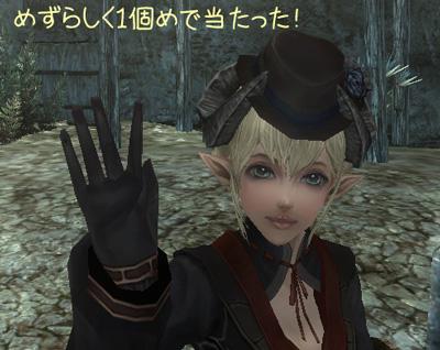 wo_20120530_1.jpg