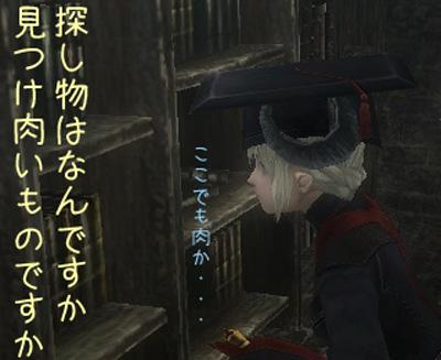 wo_20120530_5.jpg