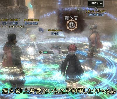 wo_20120531_1.jpg