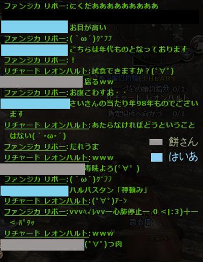 wo_20120531_2.jpg