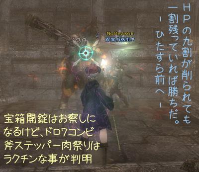 wo_20120603_3.jpg