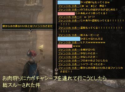 wo_20120609_4.jpg