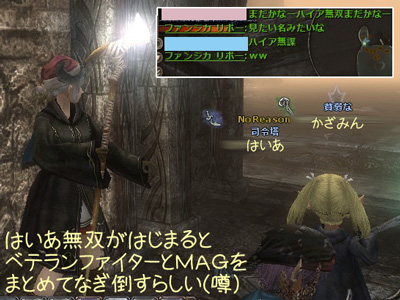 wo_20120611_1.jpg